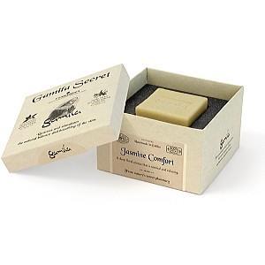 ガミラシークレット ソープ 115g ジャスミン (固形せっけん) gamilasecret[3975]|cosme-nana