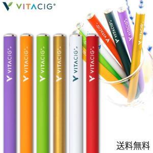ビタシグ 電子タバコ 各種選択 国内正規品 郵パケ送料無料[P1]