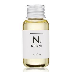 ナプラ N. エヌドット ポリッシュオイル 30ml マンダリンオレンジ&ベルガモットの香り ミニサイズ N. エヌドット[5397][TN100] 郵便送料無料|cosme-nana