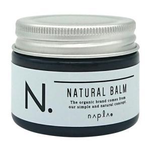 ナプラ N. エヌドット ナチュラルバーム 45g (外箱キズあり) マンダリンオレンジ&ベルガモットの香り N. エヌドット[5342] 送料無料|cosme-nana