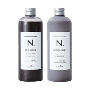 ナプラ N. エヌドット カラーシャンプー 320ml & トリートメント 300g Si シルバー セット (外箱キズあり) ホワイトフローラルの香り[5243_5274] 送料無料 cosme-nana