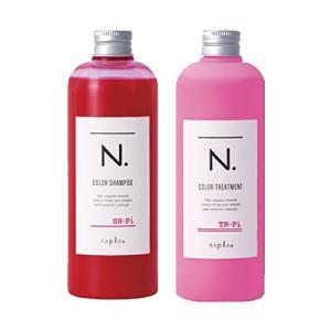 ナプラ N. エヌドット カラーシャンプー 320ml & トリートメント 300g Pi ピンク セット (外箱キズあり) ホワイトフローラルの香り[5250_5281] 送料無料 cosme-nana