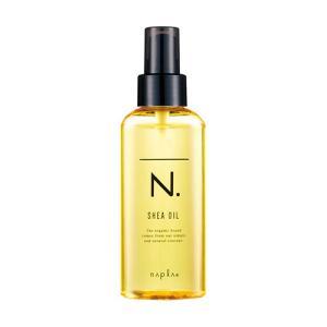 ナプラ N. エヌドット シアオイル 150ml (外箱キズあり) ホワイトフローラルの香り N. エヌドット[5434] 送料無料 cosme-nana