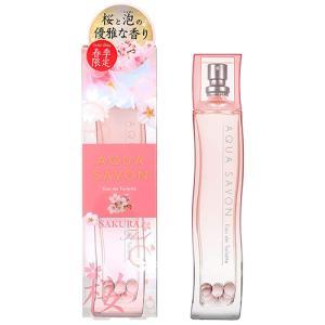 アクアシャボン アクアシャボン オードトワレ 80ml サクラフローラルの香り(19S)[9250] 送料無料 cosme-nana