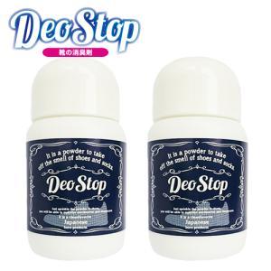 デオストップ(DeoStop) 靴の消臭パウダー デオストップ 60g×2個セット(120g) 無香料[0019] 郵便送料無料|cosme-nana