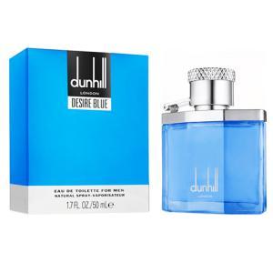 ダンヒル デザイア ブルー EDT SP 50ml(du050-003)|cosme-nana