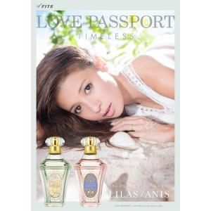 ラブパスポート タイムレス アニス EDP SP 40ml LOVE PASSPORT 送料無料|cosme-nana|02