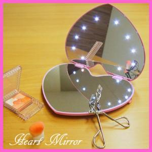 LEDライティングミラー ハート 折りたたみ 化粧鏡 ライトミラー メイクミラー
