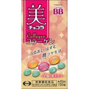 美チョコラ コラーゲン 120粒入[s4987028115847]|cosme-neworder