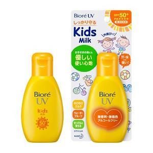 汗・水・こすれに強い「もっちりベール」処方で、強力紫外線から長時間お肌を守ります。ウォータープルーフ...
