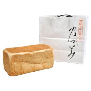 高級「生」食パン 専門店 乃が美 レギュラー 二斤 生食パン のがみ ノガミ
