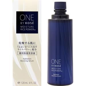 ライスパワー®No.11配合。美容液を日本ではじめてつくった、コーセーの結論。日本で...