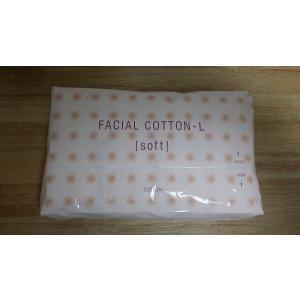 肌にやさしく、使いやすい、大判タイプの綿100%コットンです。(ソフトタイプ)
