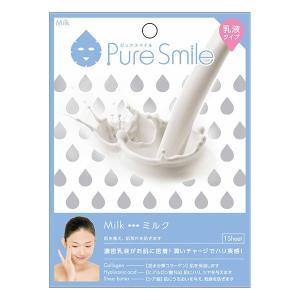 【フェイスパック/美容マスク/ピュアスマイル 乳液エッセンスマスクシリーズ】ミルク〜Milk〜 <N012>【保湿】