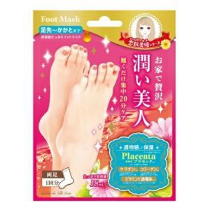 【フェイスパック/美容マスク/ピュアスマイルエッセンスマスクシリーズ】PureSmile 038 黒真珠【保湿シート】