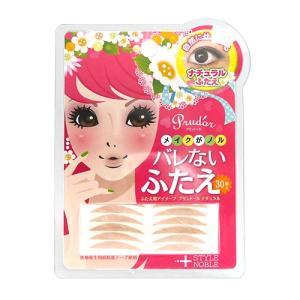 ノーブル プリュドール メイクがノル バレないふたえ 30組入 二重まぶた形成化粧品 肌色 アイテープ|cosme-s