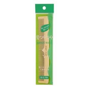 木製セットコーム NW-481 髪の毛つやつや 天然素材|cosme-s