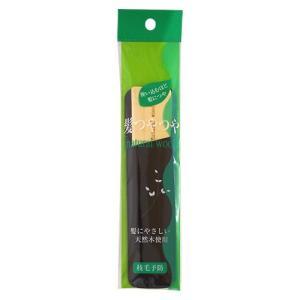 木製セットコーム NW-482 天然素材 髪の毛つやつや|cosme-s