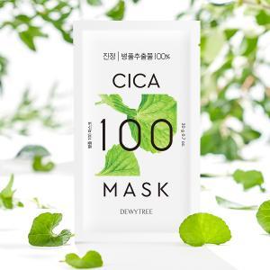 DEWYTREE CICA 100 マスク シカ CL-01 保湿 フェイスマスク フェイスパック フェイスケア 美容マスク ツボクサエキス 韓国コスメ|cosme-s