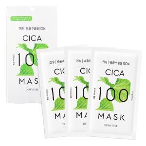 DEWYTREE CICA 100 マスク 3枚セット ボックス シカ CL-02 保湿 フェイスマスク フェイスパック フェイスケア 美容マスク ツボクサエキス 韓国コスメ|cosme-s