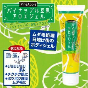 パイナップル豆乳アロエジェル TPジェル (ボディ用美容液) TP-04 200g ムダ毛対策・日焼け後・美容液・アロエ|cosme-s