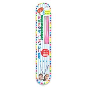 歯ブラシ職人考案 みがきやすいはぶらし ふつう LT-10 4〜10才用ハブラシ|cosme-s