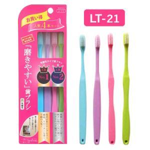 歯ブラシ職人 田辺重吉 磨きやすい歯ブラシ 先細毛 LT-21 4本セット|cosme-s