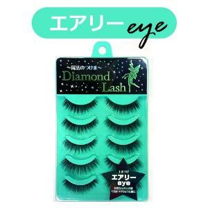 DiamondLush ダイヤモンドラッシュ ボリュームシリーズ エアリーeye DL46266 上まつげ用つけまつげ|cosme-s