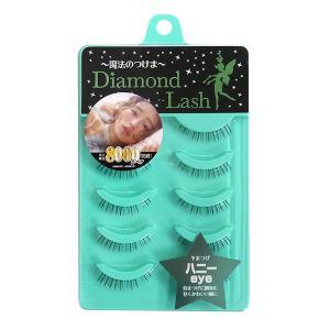 DiamondLush ダイヤモンドラッシュ リトルウィンクシリーズ ハニーeye DL46268 下まつげ用つけまつげ|cosme-s