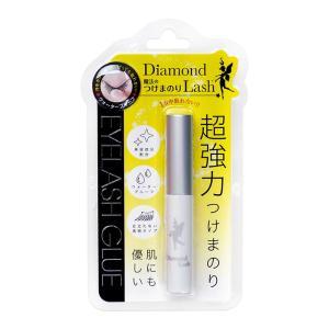 ダイヤモンドラッシュ アイラッシュグルー 魔法のつけまのり つけまつげ接着剤 透明タイプ ウォータープルーフ仕様 美容成分配合|cosme-s