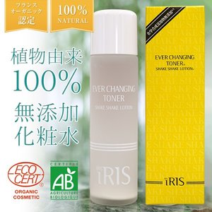 iRIS エバーチェンジングトナー 150ml 化学合成添加物をまったく含まない完全無添加化粧水 無添加 オーガニック認定 天然 保湿 スキンケア|cosme-s