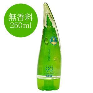 ホリカホリカ アロエベラ99% ボタニカル美容液 250ml 無香料 髪・フェイス・ボディ用美容液 スージングジェル|cosme-s