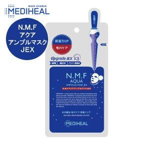 メディヒール N.M.F アクア アンプルマスク JEX MEDIHEAL 保湿シート 美容マスク 韓国コスメ|cosme-s