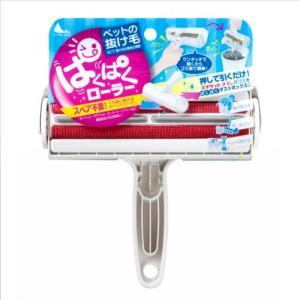 N76 ぱくぱくローラー アイボリー[掃除|ペッ...の商品画像