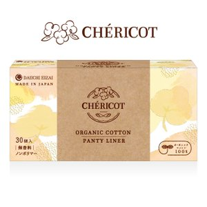 シェリコット オーガニックコットン パンティライナー 30個入 無香料 オーガニック100% 日本製 国産 高品質 敏感肌 おりものシート CHERICOT cosme-s
