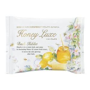 ハニーリュクス バスタブレット 30g ハニーレモンの香り 浴用化粧料 入浴剤 お風呂 ジーピークリエイツ cosme-s