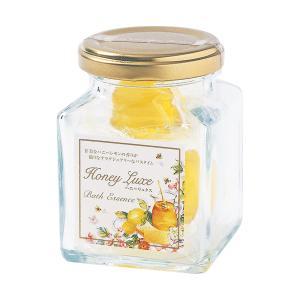 ハニーリュクス バスエッセンス 8g 4個入 ハニーレモンの香り 浴用化粧料 入浴剤 お風呂 ジーピークリエイツ cosme-s
