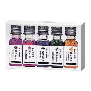 彩りの塩湯 5本セット ギフト プレゼント 贈り物にも Japanese Bath Salt ジャパニーズバスソルト 入浴剤 海塩 お風呂 ジーピークリエイツ cosme-s