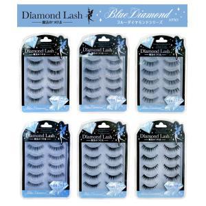 DiamondLush ダイヤモンドラッシュ ブルーダイヤモンドシリーズ 6種から選べる 上まつげ用つけまつげ|cosme-s
