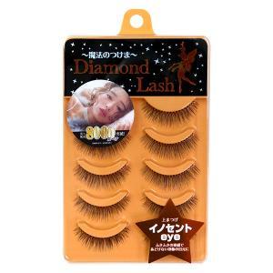 DiamondLush ダイヤモンドラッシュ ヌーディスウィートシリーズ クチュール イノセント ウィッシュ ヒロイン アリュール ヴェール ピュア エレガント|cosme-s
