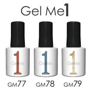 GelMe1 ジェルミーワン GM-77テラコッタ GM-78ダスティブルー GM-79エクリュゴールド セルフ ジェルネイル ジェル|cosme-s