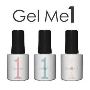 ジェルミーワン GelMe1 限定色 GM93 シャンパンピンク GM94 ライトデニム GM95 オーロラシェル セルフ ジェルネイル ジェル|cosme-s