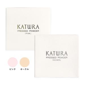 カツウラ プレスパウダー ケース付き ピンク オークル KATWRA|cosme-s