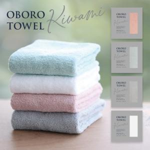 おぼろタオル おぼろ百年の極 OBORO KIWAMI CLASSIC ピンク グリーン グレー ホワイト 綿100% 日本製 フェイスタオル 33×85cm プレゼント 箱入り cosme-s