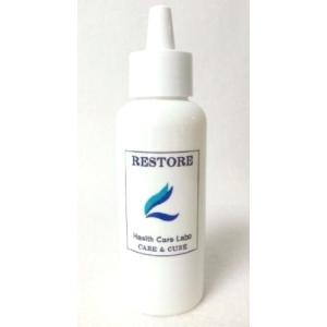 レストルセリピッド2(頭皮料)100ml 頭皮がかゆかったり、匂う時に|cosme-tuuhan