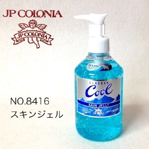 JPコロニアアラスカンクールスキンジェル 300g cosme-tuuhan