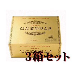 コタラヒム はじまりのとき 1箱 (3粒/60包) x3箱 錠剤タイプ cosme-tuuhan