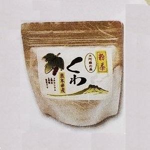 大阿蘇の森くわ粉茶 100g x5袋セット 小林薬品 くわ茶 桑茶 cosme-tuuhan