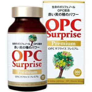 OPCサプライズプレミアム 360粒 瓶入り【送料無料】 cosme-tuuhan