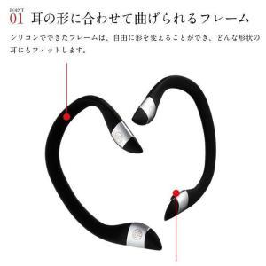 エイベックスビューティイヤーアップ美顔器 avex beauty method ear up 定形外送料無料|cosme-tuuhan